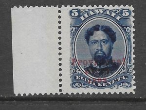 HAWAII Scott #58 Mint NH  5c with Red O/P 2018 CV $32.00