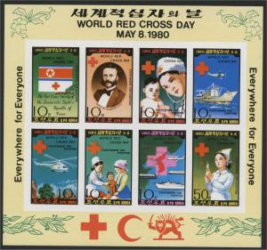 NORTH KOREA, RED CROSS SOUVENIR SHEET IMPERFORATED 1980