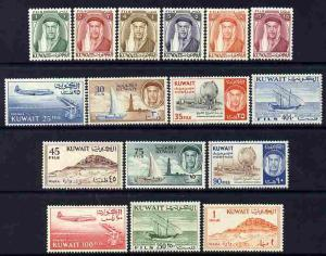 Kuwait 1961 definitive set to 1d red (ex 20f) mounted min...