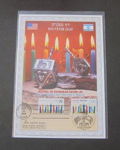 Israel 1996 Festival of HANUKKAH Souvenir Left