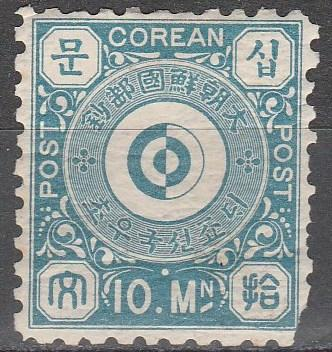 Korea #2  Unused CV $65.00   (A14200)