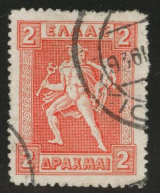 Greece Scott 227 used stamp