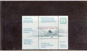 GREENLAND 199 SOUVENIR SHEET MNH 2019 SCOTT CATALOGUE VALUE $3.25
