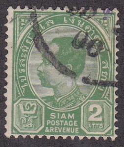 Thailand # 76, King Chulalongkorn, Used, 1/3 Cat.
