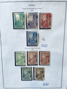 Burma 66-69,85-89 MH Except One MNH and One Used (SCV $4.00)