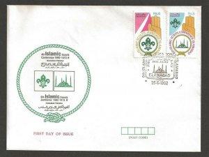 1992 Scouts Pakistan Islamic Jamboree FDC