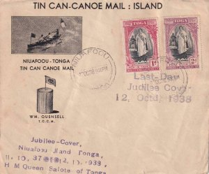 1938, Niuafoou, Tonga, Last Day Jubilee Cover, See Remark (41470)
