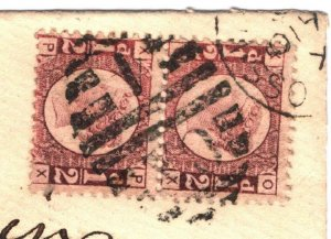 GB HALFPENNY Pair{2} p11 Cover London Charing Cross ½d Red 1878{samwells}15.1