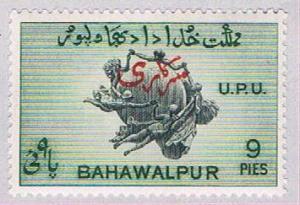 Bahawalpur 25 MLH Monument 1949 (BP30627)