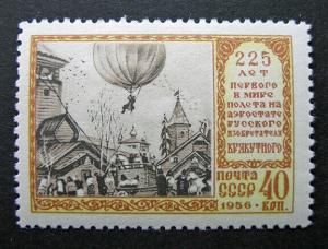 Russia 1956 #1892 MNH OG Kryakutni Russian Inventor Balloon Flight Set $9.40!!