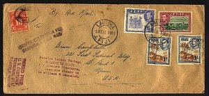 FIJI 1950 cover to USA INSUFFICIENT FOR AIRMAIL, taxed postage due.........95580