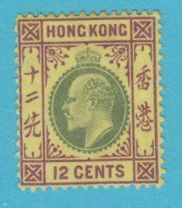 HONG KONG 77 MINT HINGED OG * NO FAULTS VERY  FINE !