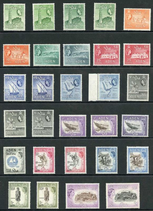 Aden SG48/72 1953 set including perfs and shades U/M