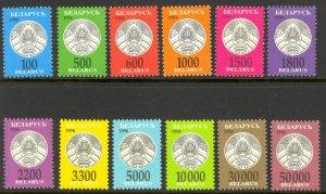 BELARUS 1996 COAT OF ARMS Set Sc 146-157 MNH