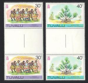 Tuvalu Local Dancing Screw Pine 2v Gutter pairs 1978 MNH SG#67-68