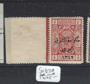 JORDAN  (PP1806BB) ON SAUDI ARABIA STAMPS SG 127A     MNH