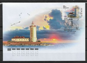 Russia 2019, FDC Lighthouses of Russia, 300 years to the Tolbukhin lighthouse,XF
