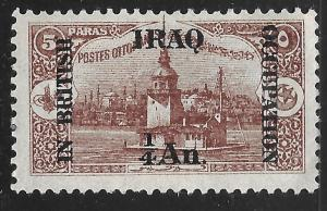 Mesopotamia #N28 1/4a on 5pa Leander's Tower ~ MHR