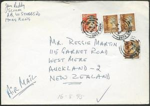 HONG KONG 1995 $3.50 rate airmail cover to New Zealand.....................50310