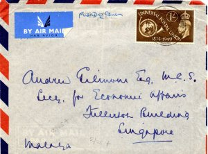 1949 Sg 502 1 shilling UPU on Air Mail Cover to Singapore First day of Issue