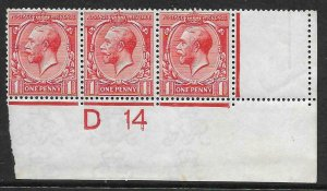 N16(1) 1d Bright Scarlet Royal Cypher Control D14 imperf UNMOUNTED MINT toned