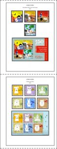 COLOR PRINTED HONG KONG 2011-2018 STAMP ALBUM PAGES (117 illustrated pages)