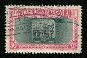Guatemala (TS-1369)