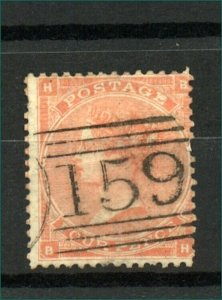 GB 1862 4d Red Small Letters sg80 cv£100+ FU Stamp