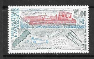FRENCH SOUTHERN & ANTARCTIC TERRITORIES SG371 1971 ICOTA PROGRAMME MNH