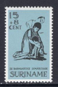 Suriname B133 MNH VF
