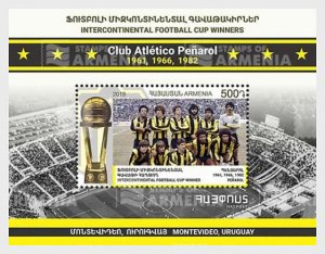 Stamps of Armenia 2019 - Sport, Intercontinental Football Cup - Miniature Sheet