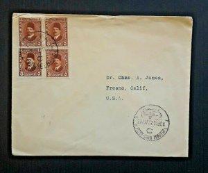 1932 Port Said Egypt To Fresno CA Return To Kasganji India Multi Franked Cover