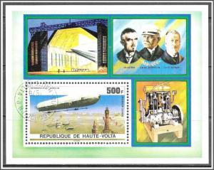 Upper Volta #C237 Airmail Zepplin Souvenir Sheet CTO