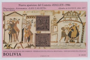 1986  BOLIVIA -  SG: N/A - HALLEYS COMET - TAPESTRY - UNMOUNTED MINT