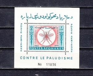 Afghanistan, Scott cat. 674 H. Eradication of Malaria s/sheet.