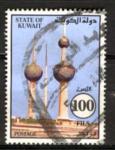 Kuwait; 1993: Sc. # 1206: O/Used Single Stamp