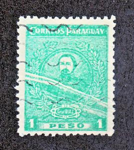 Paraguay Scott #259 Used-Color And Printing Flaw