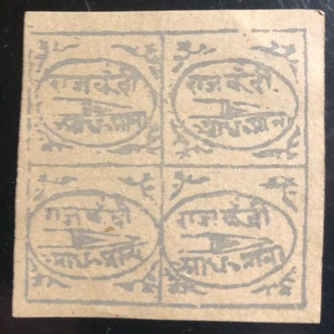 India Native Feudatory States Bundi Scott#1A Unused VF Block of four Cat. $60.00