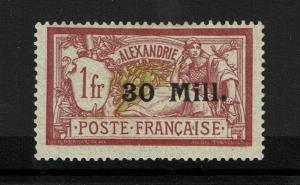 French Offices in Egypt SC# 43 Mint Lt Hinged / 2 Exp Mark / Signed Back - S3428