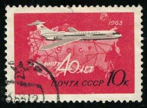 Aviation, USSR (RT-120)