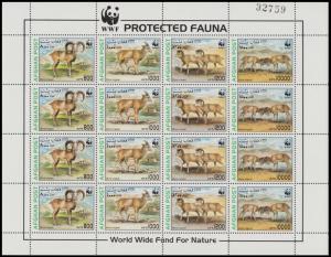 Afghanistan WWF Urial Sheetlet of 4 sets MI#1819-1822