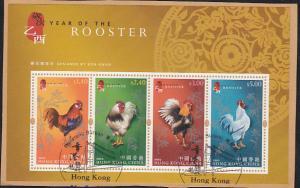 Hong Kong 2005 Sc1131b Year of the Rooster CTO