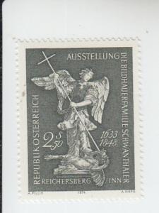 1974 Austria St Michael by Schwanthaler (Scott 987) MNH
