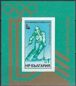 1979 Bulgaria 2828/B94b 1980 Olympic Games in Lake Placid