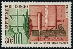 Congo PR 113 MNH Corn, Tools, Importance of Maual Labor