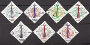 Haiti  Scott  496-499, C200-C202  CTOs  Complete