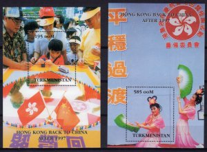 Turkmenistan 1997 YT#13/14 HONG KONG BACK TO CHINA 2 Souvenir Sheets Perf.MNH