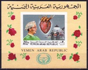 Yemen. 1968. bl87. Surgeon heart. MNH.