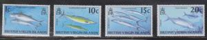 British Virgin Islands MNH 847-50 Game Fish Marine Life 1997