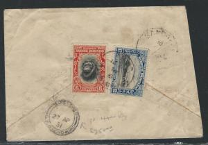 NORTH BORNEO (PP0204B) 1931 CENT 6C ORANG+12C MOUNTAIN LAHAD DATU TO HONG KONG